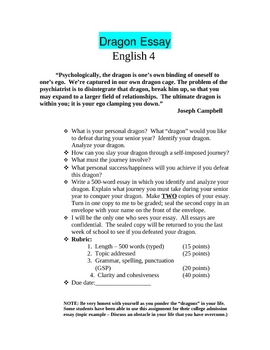 literary analysis essay on beowulf Beowulf - analysis of the epic , free study guides and book notes including comprehensive chapter analysis, complete summary analysis, author.