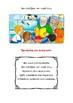 Προτάσεις για ανάγνωση ανά μάθημα (Α' Δημοτικού) Ενότητα 4