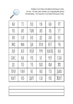 Сорока 1 - домашнее задание по Уроку 2
