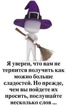 Звездный алфавит: Будьте осторожны на Хэллоуин (Russian Edition)