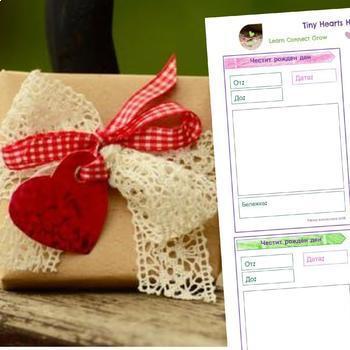 Карти за рожден ден -  Послания с много обич Birthday love cards BG