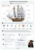 """Рабочая тетрадь  """"Морская тетрадь"""" (Морские путешествия и открытия, возраст 7+)"""