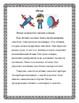 Я читаю и пишу о профессиях. Рабочая тетрадь для детей 7 -10 лет