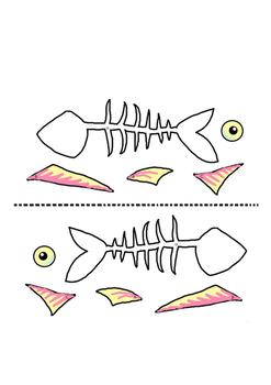 שבוע למידה בנושא דגים