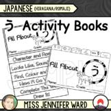 う  /  U Activity Books