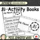 お  /  O Activity Books