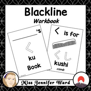 く / KU Introductory Books