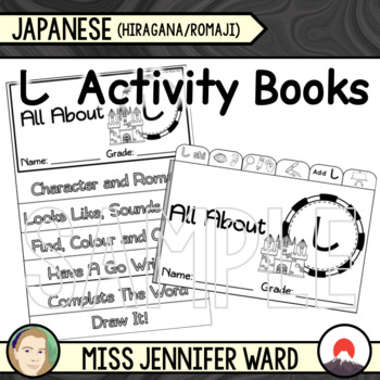 し / SHI Activity Books
