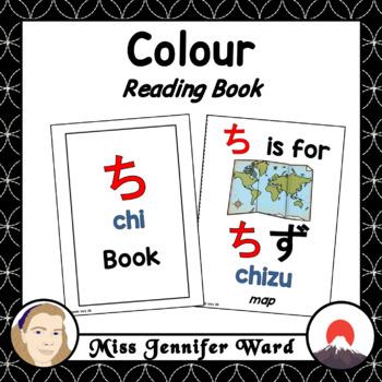 ち / CHI Introductory Books
