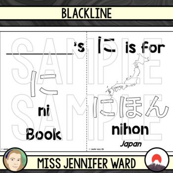に / NI Introductory Books