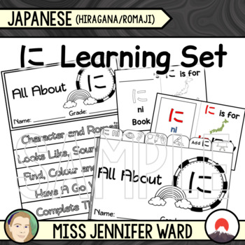 に  /  NI Learning Set