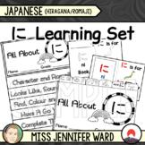 に  /  NI Learning Set