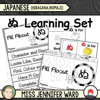 ぬ  /  NU Learning Set