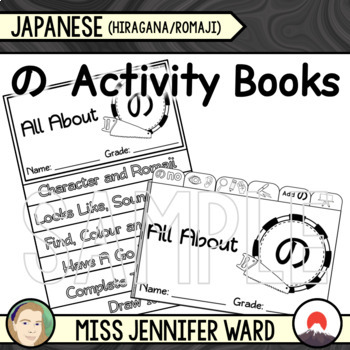 の  /  NO Activity Books