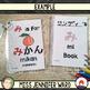 み / MI Introductory Books
