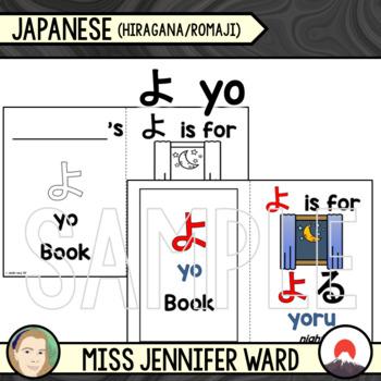 よ  /  YO Learning Set