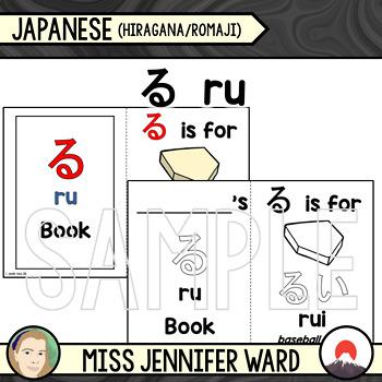 る / RU Introductory Books