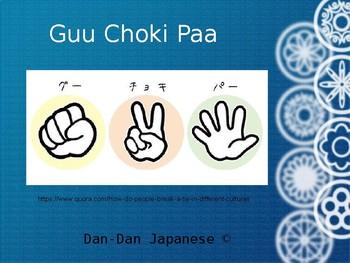 グー・チョキ・パー PowerPoint DDJ