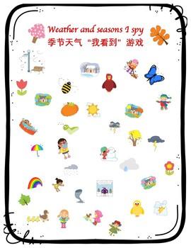 """中文季节天气找字/找图游戏 Weather and seasons """"I spy"""" & word search game"""