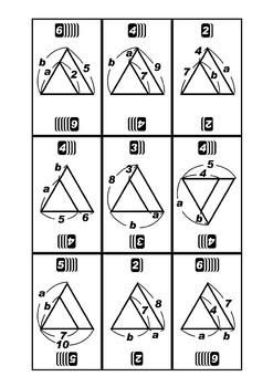 搶尾刀(平行線截比例線段性質)