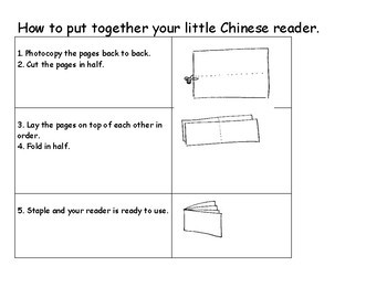 我的帽子小閱讀書 Little Chinese Reader: My Hat