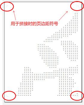 爱 shape Wall Size Word Search template for Chinese Vocabulary