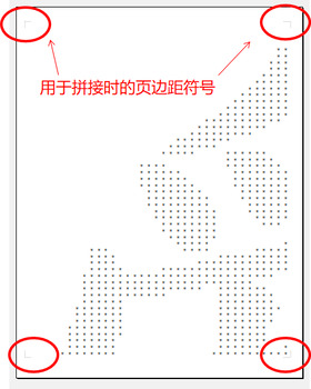 爱 shape Wall Size Word Search template for Chinese Vocabulary V2.0