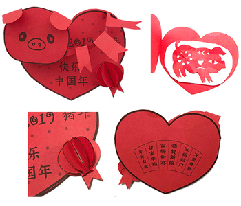 猪年贺卡-Year of the Pig card