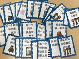 非物质奖励卡中文卡