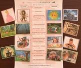 Текст как игра (творческая работа со стихотворением, возраст 7+)