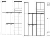 漢字練習用紙 (Kanji Practice Sheets)