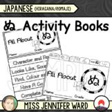 ぬ  /  NU Activity Books