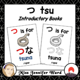 つ / TSU Introductory Books