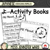 よ  /  YO Activity Books
