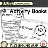 ゆ  /  YU Activity Books