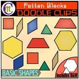 Pattern Block Clipart