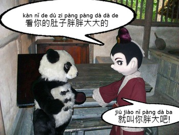 书童&胖大 09 : 名字 míng zi ( Learning Chinese with comics.)
