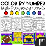 Football Color by Code Sight Words First Grade
