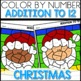 Color by Number CHRISTMAS Worksheets ADDITION TO 12