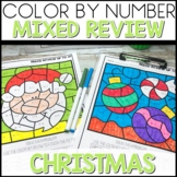 Color by Number CHRISTMAS Worksheets MIXED UP TO 20