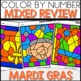 Color by Number MARDI GRAS Worksheets MIXED UP TO 20