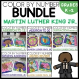 Color by Number Addition and Subtraction Bundle MLK THEMED