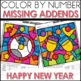 Color by Number NEW YEARS EVE  Worksheets MISSING ADDENDS