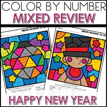 Color by Number NEW YEARS EVE  Worksheets MIXED UP TO 20