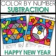 Color by Number NEW YEARS EVE  Worksheets Sub within 20