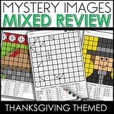 MYSTERY PICTURES THANKSGIVING Worksheets MIXED UP TO 20