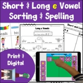 Long and Short E Vowel Activities
