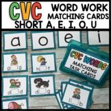 CVC Word Cards | Center Game