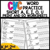 CVC Print and Go Worksheets