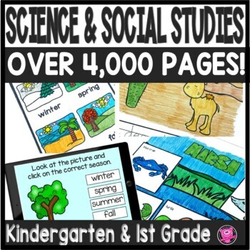 Science and Social Studies Units Kindergarten and First Grade Bundle